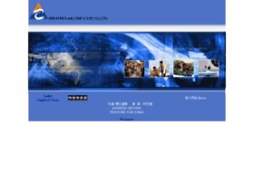 cc-shipping.com