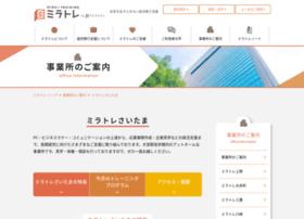 cc.frontier-challenge.co.jp