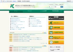 cc.kagoshima-u.ac.jp