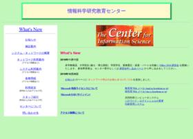 cc.kogakuin.ac.jp