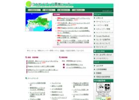 cc.yamaguchi-u.ac.jp