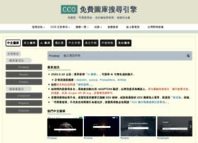 cc0.wfublog.com