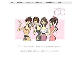 cc1.jp