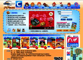 ccartoon.com.cn
