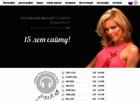 cccatch.ru