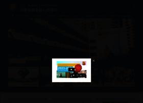 cccklc.edu.hk