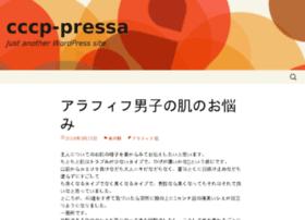 cccp-pressa.info