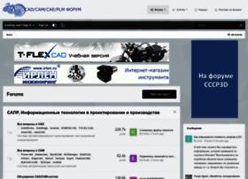 cccp3d.ru