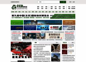 ccd.com.cn