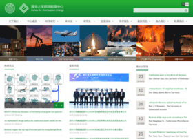 cce.tsinghua.edu.cn