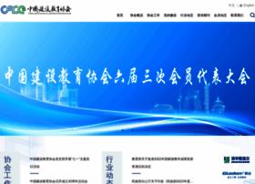 ccen.com.cn