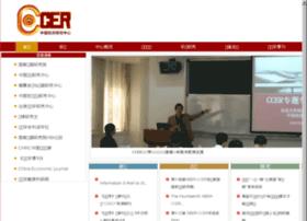 ccer.edu.cn