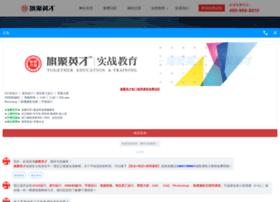 ccgo.com.cn