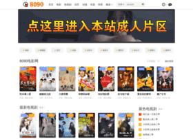 ccgoufang.com