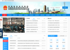 ccgp-henan.gov.cn