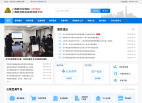 ccgp-shanghai.gov.cn