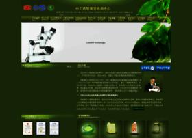 ccgtc.com