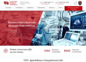 cchp.ru