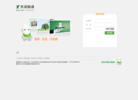 ccicxa1.ti-net.com.cn