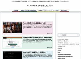 ccie-go.com