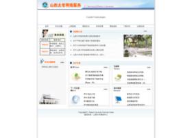 ccir2013.sxu.edu.cn