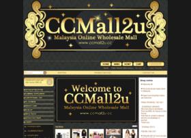 ccmall2u.com