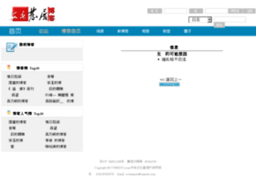 ccmedu.com