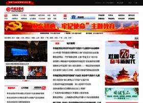ccn.com.cn