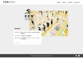 ccn.gr.jp