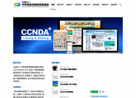 ccnda.org