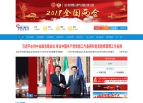 ccnews.gov.cn