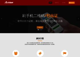 ccnf.com