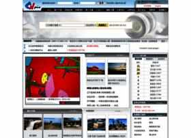 ccnpic.com