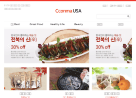 cconmacanada.com