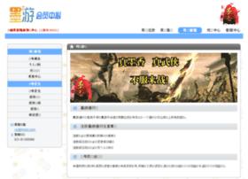ccots.com.cn