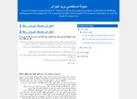 ccp-algerie-dz.blogspot.com