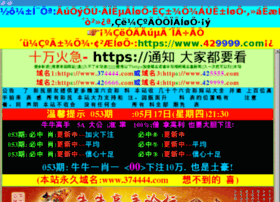 ccping.com