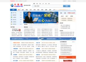 ccplaza.net