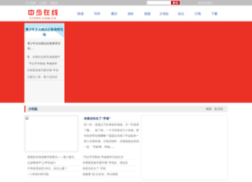 ccppg.com.cn