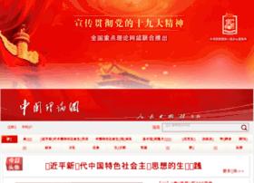 ccpph.com.cn