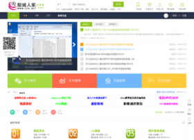 ccrj.net