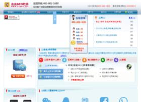 ccseo.net
