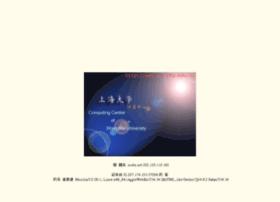ccshu.net