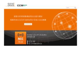 ccsrf.com