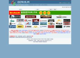 cctaoci.com