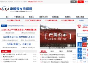 cctd.com.cn