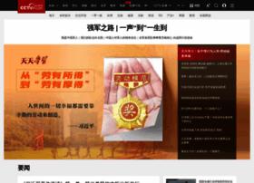 cctv.com.cn