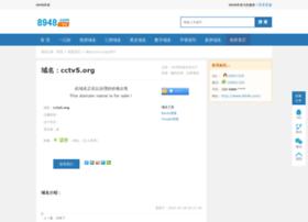 cctv5.org