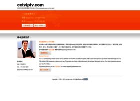 cctviptv.com