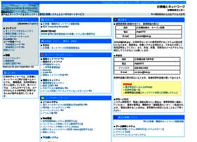 ccwww.kek.jp